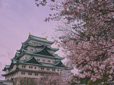 名古屋市内観光おすすめスポットランキング(定番からディープスポットまで)