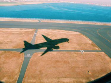 旅行気分を盛り上げる羽田空港国際線ターミナル。2020年春にはさらに便利に!