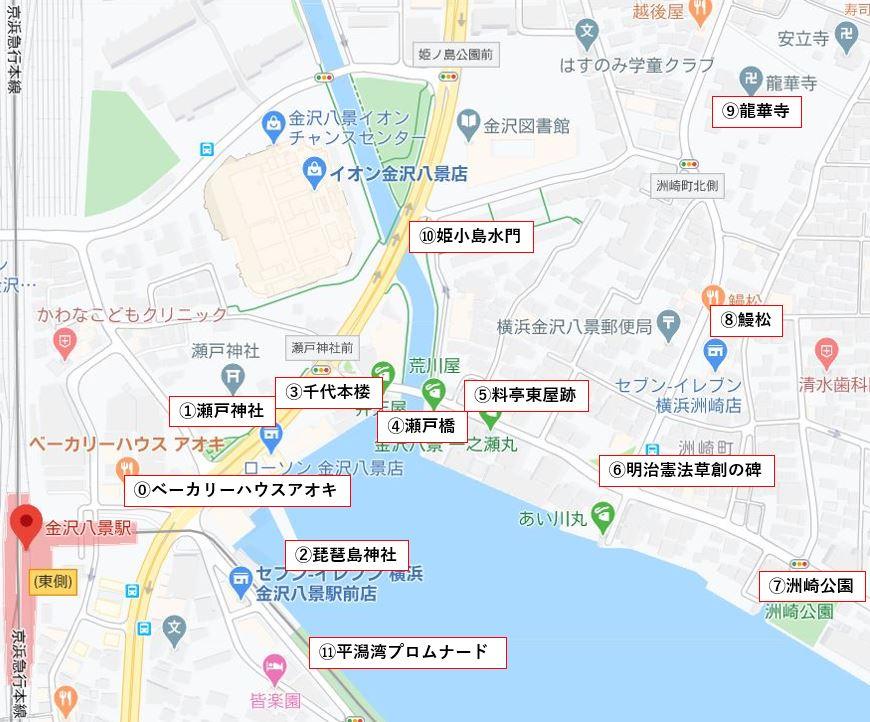 金沢八景マップ