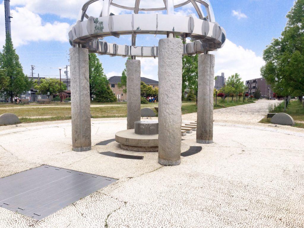 野方三ツ池公園「水の館」