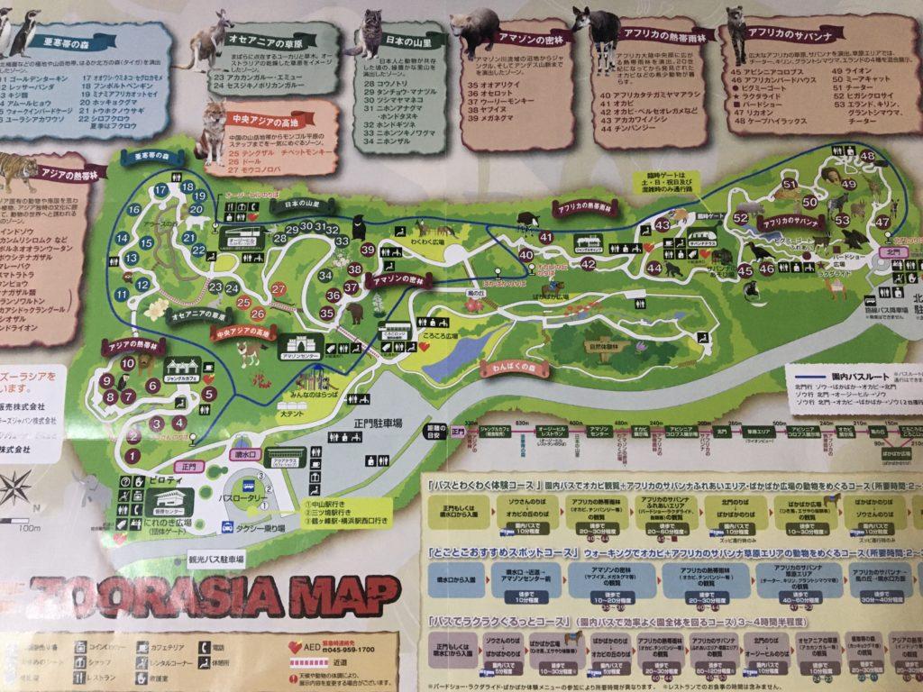 ズーラシアマップ、園内バスルート