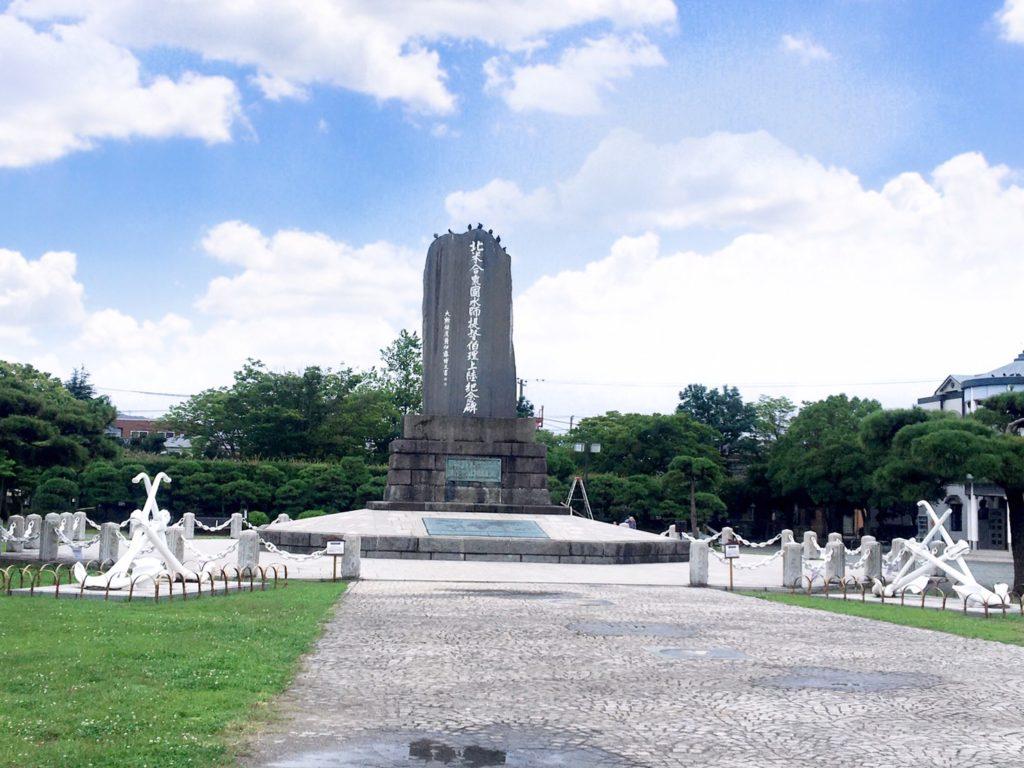ペリー公園ペリー上陸記念碑広場