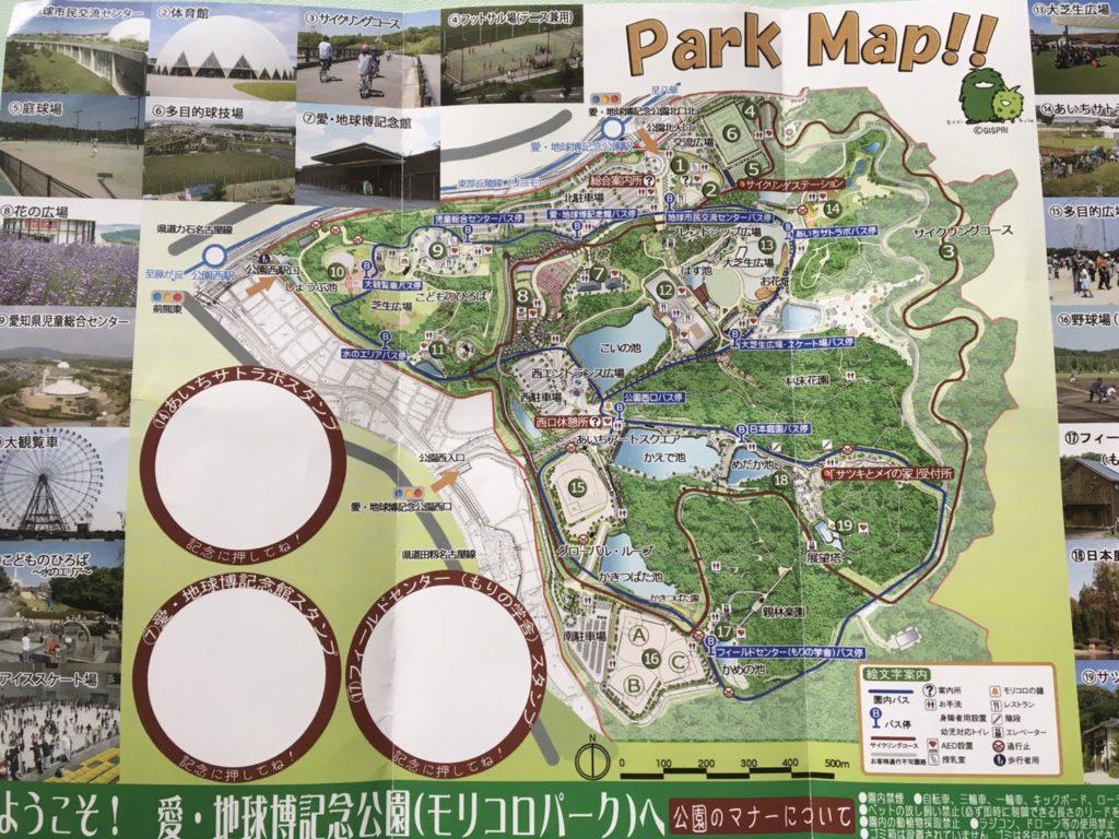 モリコロパークマップ