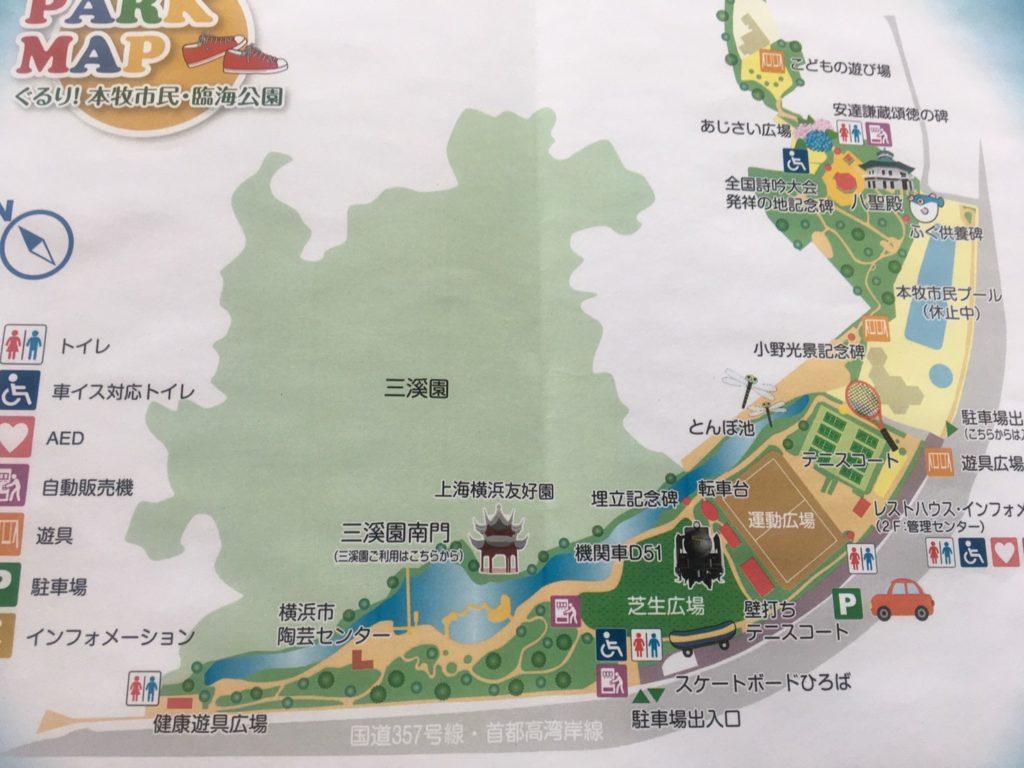 本牧市民公園・本牧臨海公園マップ