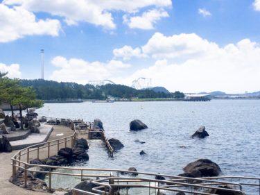 木陰で涼みつつ水遊びもできる!横浜唯一の海水浴場「海の公園」