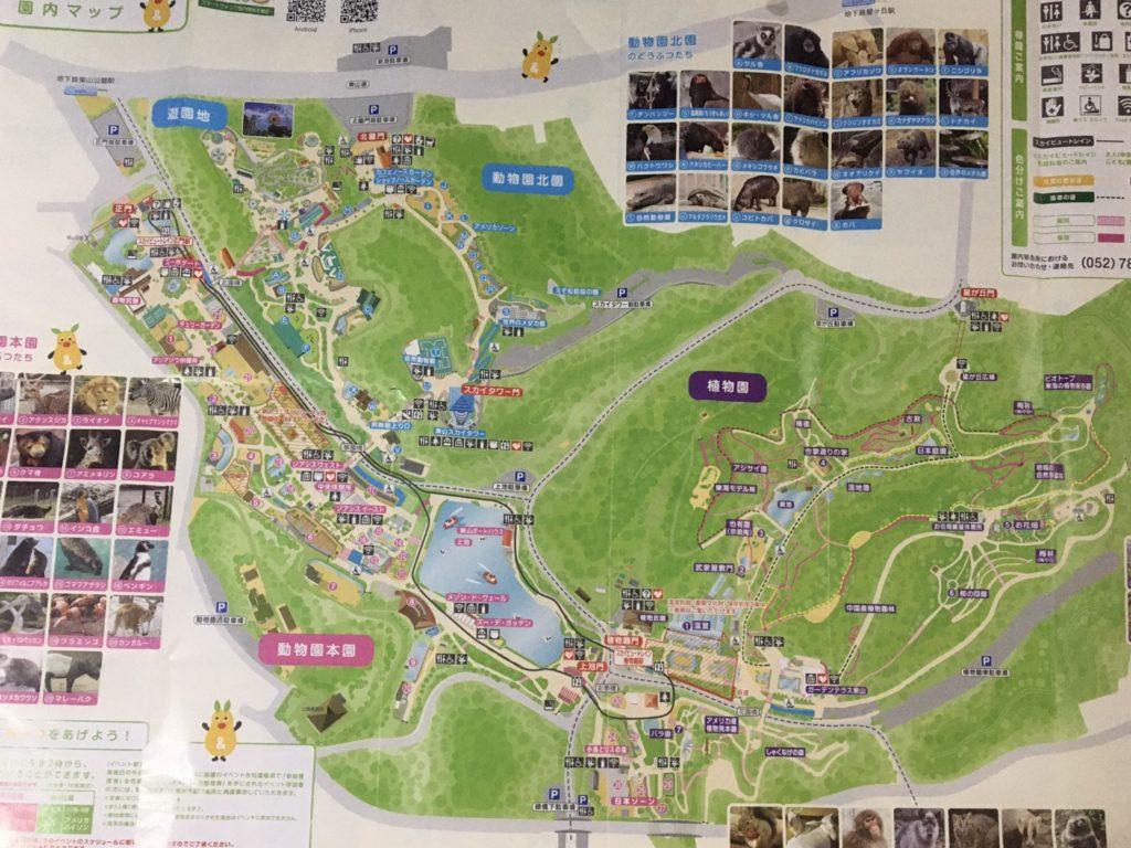 東山動植物園マップ