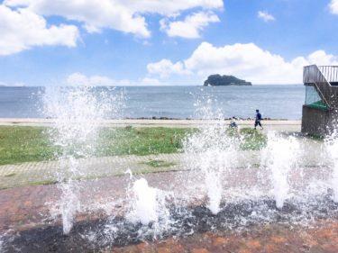 海を見ながらのBBQ、水遊び、スケボーができる横須賀うみかぜ公園