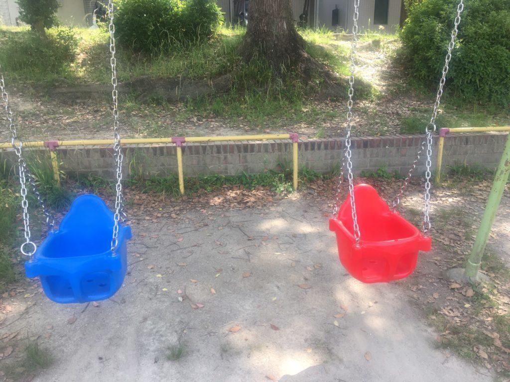高針第2公園 赤ちゃんブランコ/椅子型ブランコ