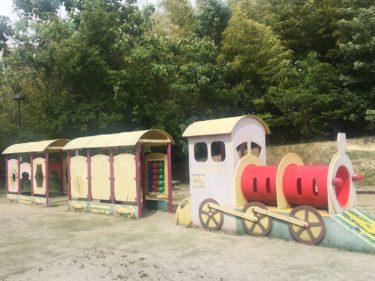 牧野ヶ池緑地公園・南児童園はかわいい船と汽車の遊具がある穴場スポット!