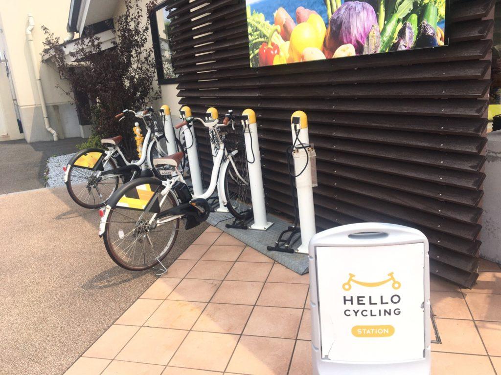 HELLO CYCLING 横須賀湯楽の里ステーション