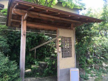 山の上に建つ茶室を改装した古民家カフェ追浜Tsukikoya(ツキコヤ)