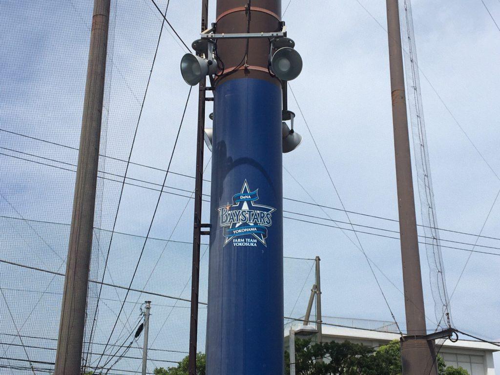 追浜・横須賀スタジアム
