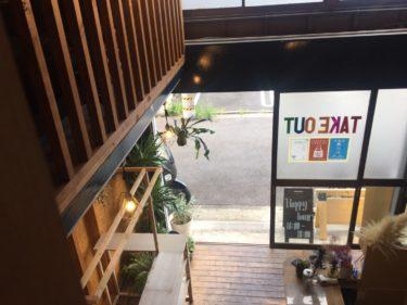 横須賀LOOKUPはメゾネットがカワイイ、メキシカンカフェ