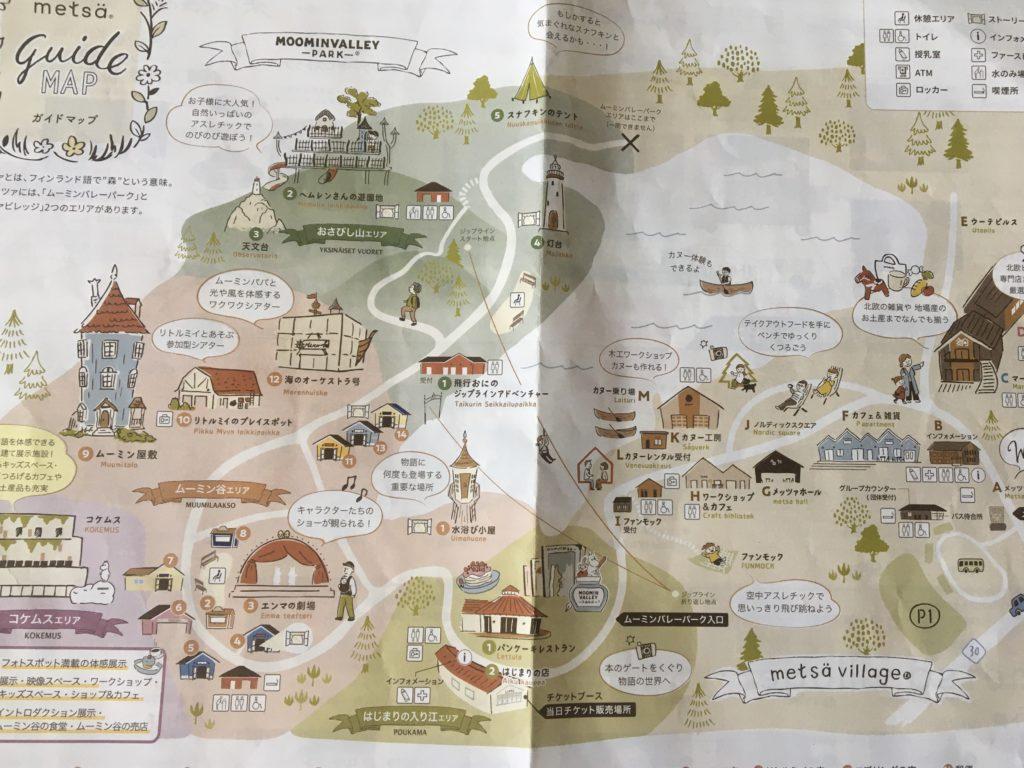 metsa 園内マップ