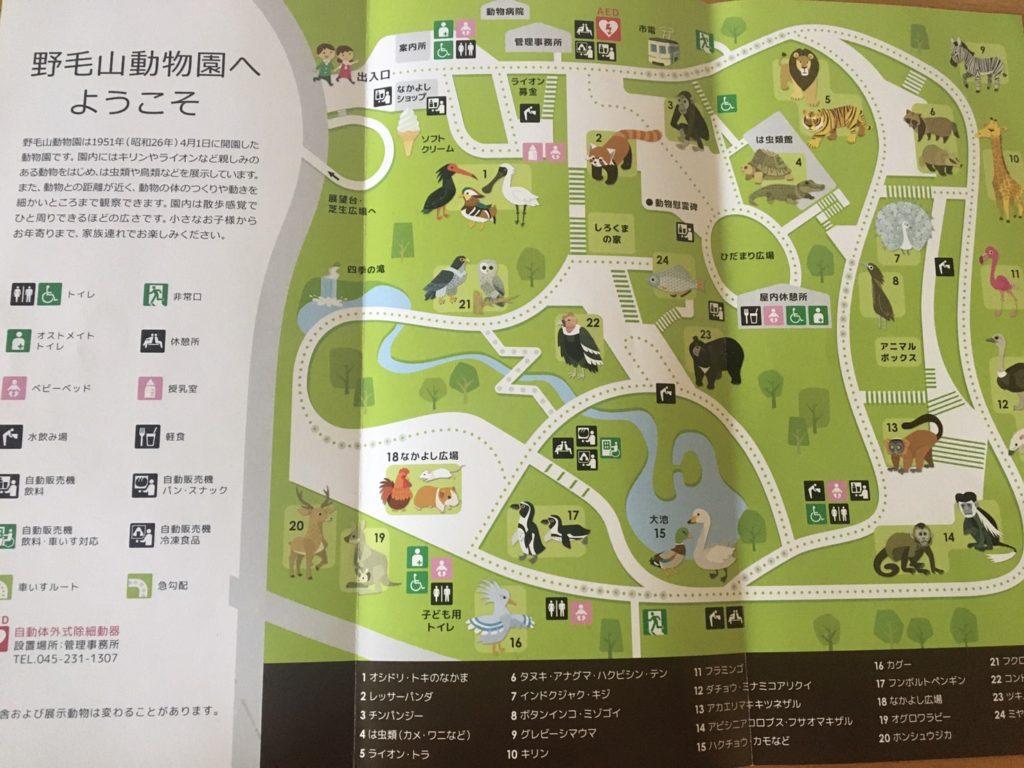 野毛山動物園マップ
