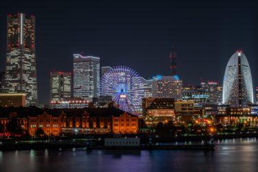 横浜の日帰りツアーがほぼ半額!Find Your YOKOHAMAキャンペーン
