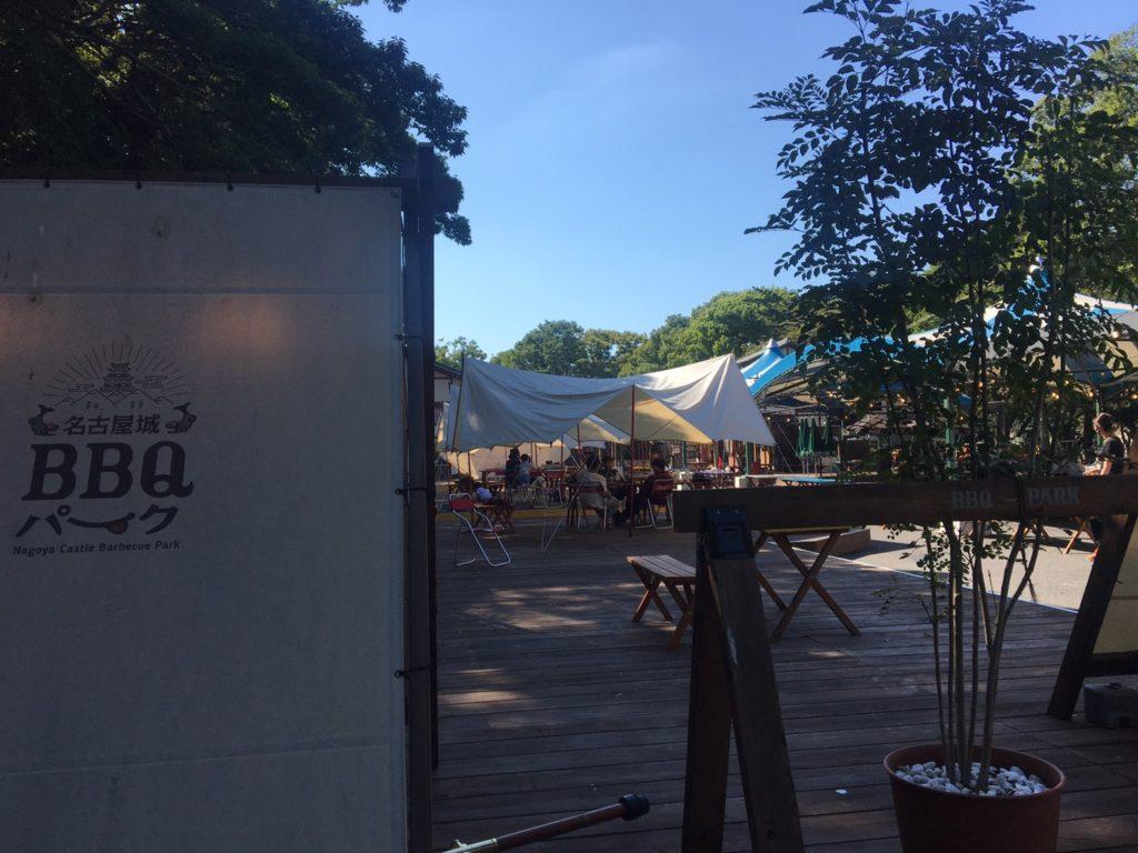 名古屋城・金シャチ横丁・義直ゾーン「BBQパーク」