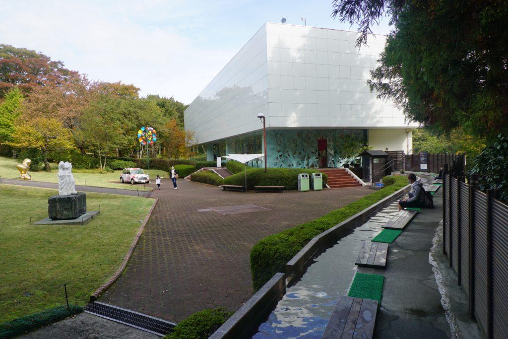 箱根彫刻の森美術館 足湯