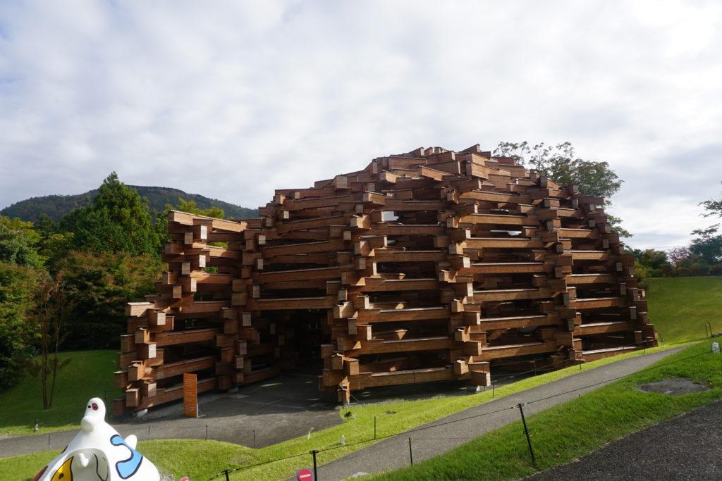 箱根彫刻の森美術館 ネットの森外観