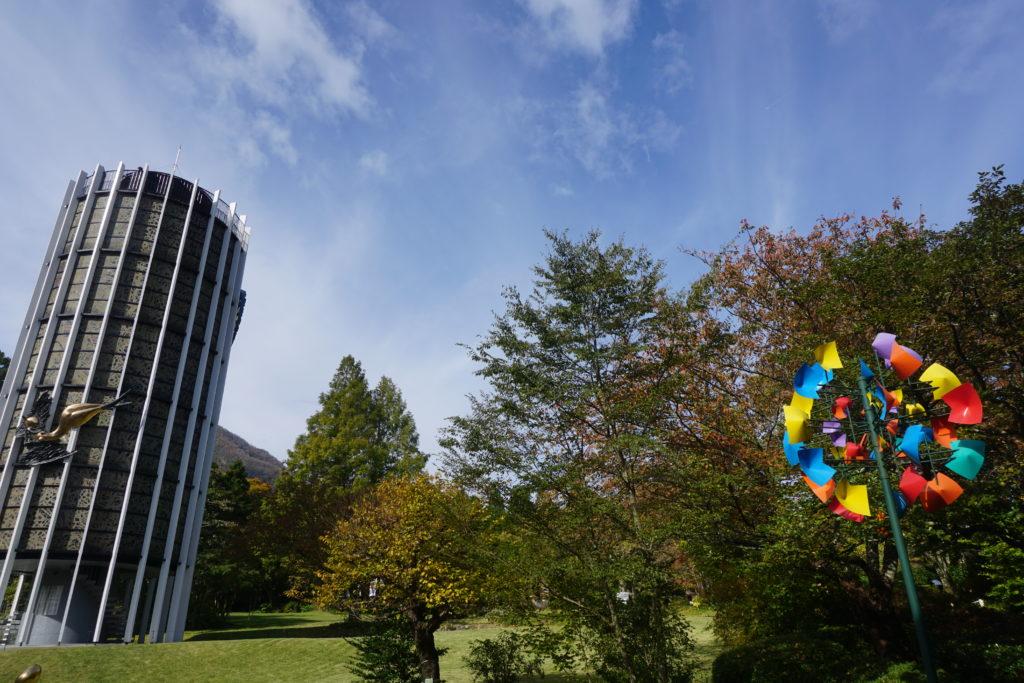 箱根彫刻の森美術館 幸せをよぶシンフォニー彫刻外観