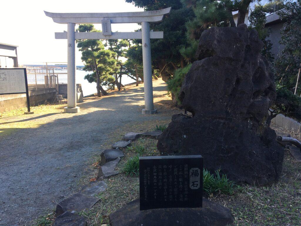 金沢八景 琵琶島神社 福石(呉服石)
