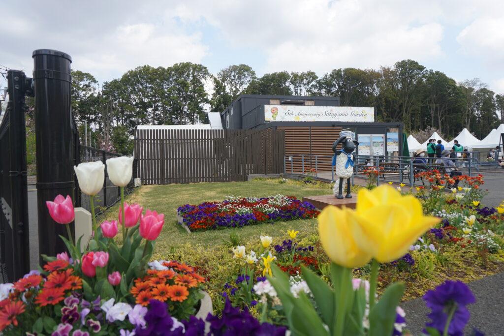 里山ガーデン・ひつじのショーン(2021春)