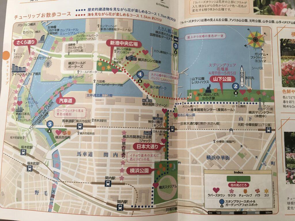 ガーデンネックレス横浜公式ガイドブックマップ